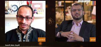 شهر رمضان يعلمنا الحفاظ على النعم وعدم الاسراف - عمر عاصي   - #حياتنا_قيم،الحلقة 11