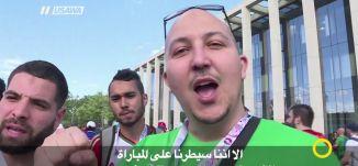 اخبار الرياضة/ المونديال، نبيل سلامة ، مرشد بيبار صحفي،صباحنا غير، 21-6-2018،قناة مساواة الفضائية