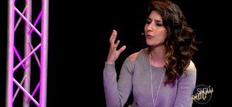 نساء فلسطينيات منجزات ونانجحات - الجزء الثالث - #شوبالبلد 9-3-2017 - قناة مساواة الفضائية