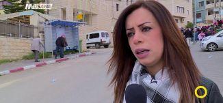 """تقرير - عين ماهل تتظاهر تحت شعار """"لا لتكريم العار"""" - صباحنا غير-  29.12.2017 - مساواة"""