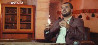 كيف تتوسع في عمل الخير ؟ ! - ج2- الحلقة الحادية عشر - الإمام - قناة مساواة الفضائية