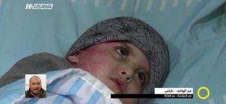 الذكرى الثالثة لإحراق عائلة الدوابشة ،عمر خمايسي ، نصر الدوابشة ،صباحنا غير،7-8-2018-مساواة