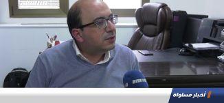 تحريض يميني على النواب العرب ، تقرير،اخبار مساواة،09.03.2020،قناة مساواة