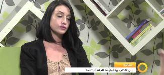 انتخاب محمد بركة رئيسأً للجنة المتابعة العليا - 26-10-2015 -قناة مساواة الفضائية - Musawa Channel