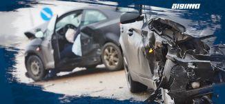 برومو - ارهاب الشوارع اكثر من 270 ضحية في حوادث الطرق على شوارع البلاد منذ مطلع العام  -ماركر