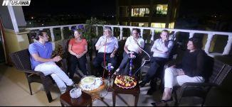 حملة '' من عكا مش طالعين  هي حراك يلتف حول القضايا  الوطنية '' - عائلة جهاد  - خراريف رمضان - ح2