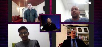 الزجل والشعر العامي- الكاملة- برنامج #عالزووم - الحلقة 23،مساواة