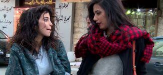 نابلس - السياحة والبلدة القديمة  - الحلقة السابعة - #رحالات - الموسم الثاني - قناة مساواة الفضائية