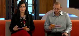 الحراك الشبابي - صباحنا غير- الحلقة كاملة  - 13-10-2015 -  قناة مساواة الفضائية  - Musawa Channel