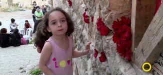تقرير : في الطريق - عرض ضمن مهرجان قلنديا الدولي في حيفا،صباحنا غير،26-10-2018،مساواة