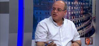 سبق صحفي : أبو مازن سيلتقي نتنياهو في القاهرة ! -24-5-2016-الكاملة -#التاسعة - قناة مساواة الفضائية
