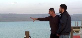 بعد أعوام من النَقص والجفاف : ارتفاع منسوب المياه بحيرة طبريا،صباحنا غير،30.4،2019