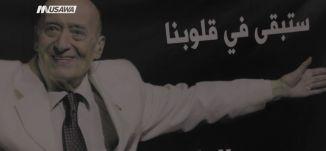 الحفاظ على فن الصافي ! - هاني سويد - الجزء 2 - الحلقة 52- مجازين -1-4-2017 - مساواة