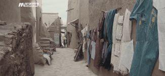مملكة المغرب - رمضان حول العالم - الكاملة - الحلقة الثامنة عشر - قناة مساواة الفضائية