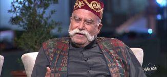 رمضان زمان - الجزء الثاني - الحلقة الأولى - #رمضان_بالبلد - 6-6-2016-  قناة مساواة الفضائية