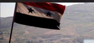 سوريا تحصل على استقلالها من الانتداب الفرنسي- ذاكرة في التاريخ،12.02.2020