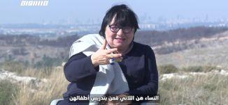 حاولت لويزا الحد من بطش الاحتلال من خلال العمل الحقوقي والسياسي،لويزا مورجانتيني ،متضامنون،الحلقة 5