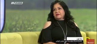 هل أطفالنا بحاجة الى هذا الكم من الدورات والبرامج - عماد بشناق ، سناء لهب  -  صباحنا غير- 5-7-2017