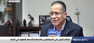 استطلاع رأي يظهر تراجع قوة معسكر نتنياهو وعدم تمكنه م