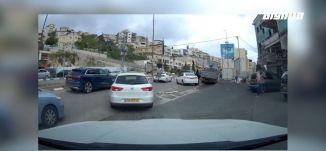 في وضح النهار: إطلاق نار في الناصرة يسفر عن تسع إصابات،المحتوى في رمضان،حلقة 3