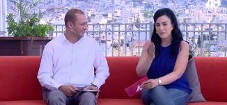 قضايا منوعة - صباحنا غير- الحلقة كاملة - 7-7-2015 - قناة مساواة الفضائية - Musawa Channel