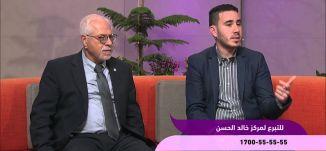 د. بشارة بشارات - أحمد مهنا - معاناة مرضى السرطان  - #تغطية مركزخالد الحسن للسرطان - مساواة