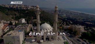 الخامس والعشرين من رمضان، الفترة الدينية، رمضان 2018،قناة مساواة الفضائية