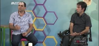 ذوي الاحتياجات الخاصة - الكاملة - شبابنا وين - الحلقة 27 - قناة مساواة الفضائية - MusawaChannel