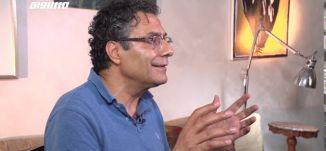 الكاتب يوسي لونا - والتحديات الحديثة للعراقي اليهودي ،الجزء 2،حلقة 12،#ميعاد