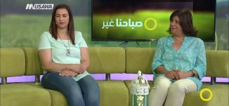 فعاليات النساء في ترشيحا،رلى بشارة ،فيروز ذباح صبح ، صباحنا غير،3-6-2018، مساواة