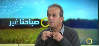 تلخيص الوضع الاقتصادي في مجتمعنا العربي في البلاد - د. عاص أطرش - #صباحنا_غير- 2-1-2017 - مساواة
