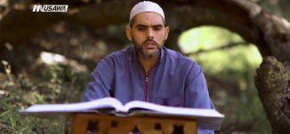التاسع من رمضان، الفترة الدينية، رمضان 2018،قناة مساواة الفضائية