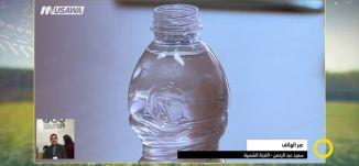 تلوث المياه في شعب .. استياء واحتجاجات هل سيستمر الوضع ؟ سعيد عبد الرحمن،صباحنا غير، 7.3.2018