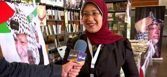 المعرض الدولي للكتاب القاهرة،تقرير،صباحنا غير،7-4-2019،قناة مساواة