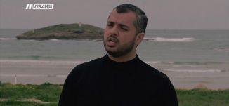 أفتان أنت يا معاذ؟ وكيف يكون الابتلاء رحمة للإنسان؟،الحلقة 29،الكاملة،رمضان 18- قناة مساواة الفضائية