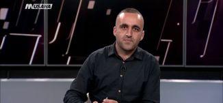 رأي اليوم - تعتيم إسرائيليّ كامِل على العملية بالقطاع، مترو الصحافة،17-11-2018،مساواة
