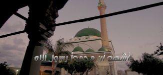 السادس من رمضان، الفترة الدينية، رمضان 2018،قناة مساواة الفضائية