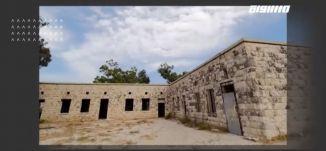 مشروع جديد رح يحوّل المدرسة في وادي عارة إلى كراج!،الكاملة،المحتوى ،25-11-2019