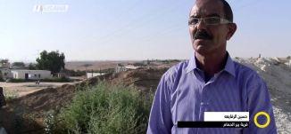 تقرير - أعمدة الكهرباء في النقب  - ياسر العقبي - صباحنا غير- 13-7-2017- قناة مساواة الفضائية