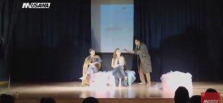 """تقرير - """"مصير الصرصار"""" – مسرحية تكسر كل القواعد ! -ح7- الباكستيج - 26-11- 2017 -  قناة مساواة"""