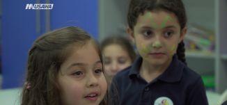بادرة ابو ريا  - أهل الخير - الكاملة - الحلقة الرابعة  والعشرون - قناة مساواة الفضائية