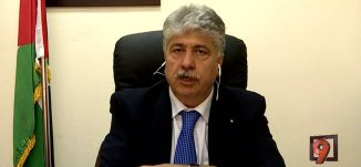 المفاوضات يجب ان تبدأ من حيث انتهينا مع أولمرت - د. احمد المجدلاني- 12-7-2016-#التاسعة - مساواة