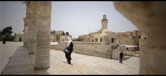 البوائك،الحلقة التاسعة والعشرين، القدس عبق التاريخ ، رمضان 2018،قناة مساواة الفضائية