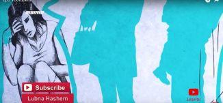 كيف ممكن السوشيال ميديا تجيب اكتئاب ،الكاملة،يوتيوبرز،10.5.2019،قناة مساواة
