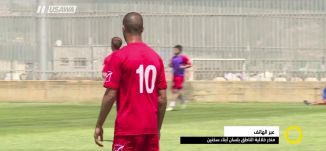 أزمة أبناء سخنين - محمود غالية ،منذر خلايلة - صباحنا غير - 1-8-2017 - قناة مساواة