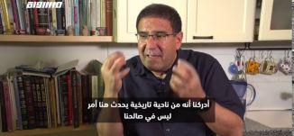 يوسي اوحانا اكاديمي و موسيقار ،الجزء 2،حلقة 14،#ميعاد
