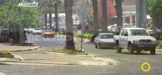 الطيرة  - عين الكاميرا  - صباحنا غير -2.10.2017 - قناة مساواة الفضائية