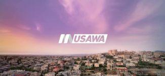 شفاعمرو  -  قناة مساواة الفضائية - Musawa Channel