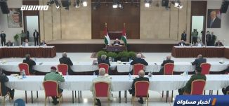 الرئيس الفلسطيني:أصبحنا في حل من جميع الاتفاقات مع الحكومتين الاميركية والإسرائيلية،اخبار مساواة19.5