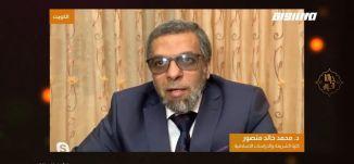 الشباب وقود الامة ووقود الحياة- د.محمد خالد منصور-#حياتنا_قيم،الحلقة 7
